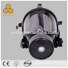 MF14 gas mask military