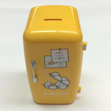 Plastic fridge-shape storage box