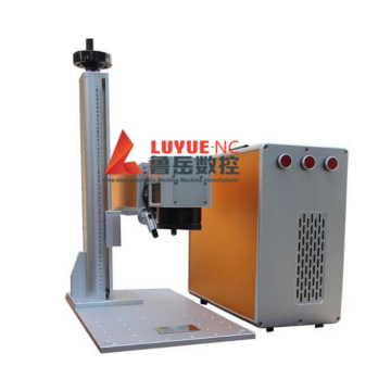 Optical Mini Laser Marking Machine