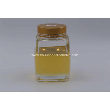 Metal Working Fluid MWF Quenching Oil Additives