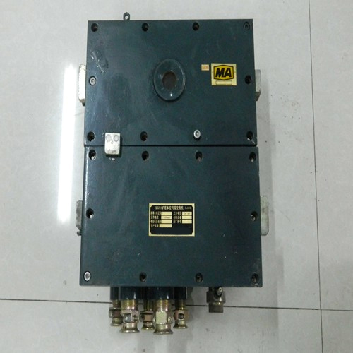 Flameproof Intrinsically Safe DC Stabilized for Mine