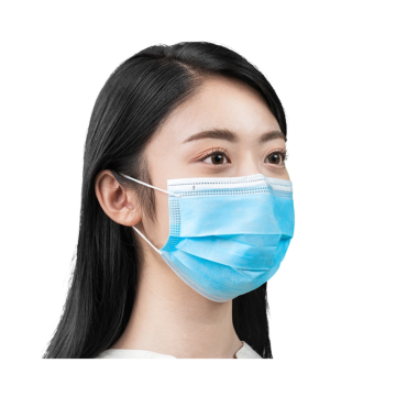 Single Use Surgical Mask