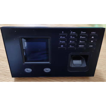 All-network Link Hyperactive attendance machine