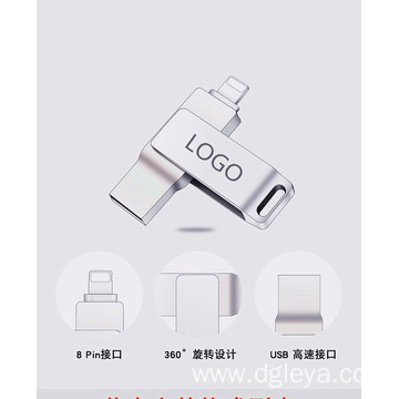 Metal IOS Flash drive