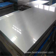 Cold Rolled Stainless Steel Sheet In Roll