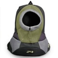 Olive XLarge PVC and Mesh Pet Backpack
