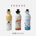 Chinese Liquor For Friends Occasions