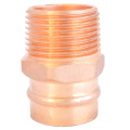 Solder Ring Copper Male Adapter