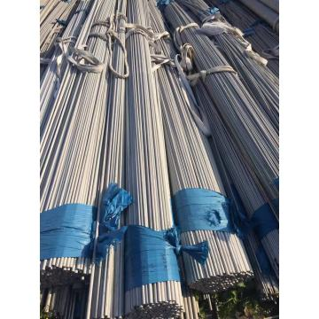 TP316L Annealed and Pickled Heat Exchanger Seamless Tube