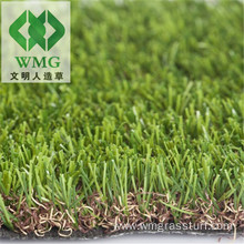 Artificial Grass Landscaping Turf for Park