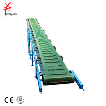 Adjustable height grain belt conveyor machine