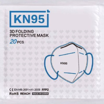 Single-use breathable KN95 Face Mask