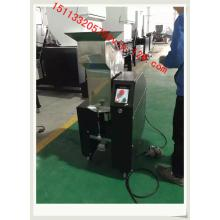 Plastic Online Medium Speed Granulating Crusher Price