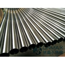 TP304L / 316L Bright Annealed Tube