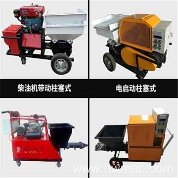 Multifunctional Screw mortar spraying machine for wall