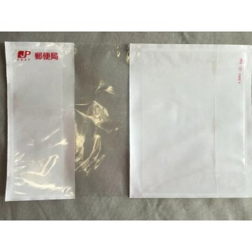 Japan POST packing list envelope