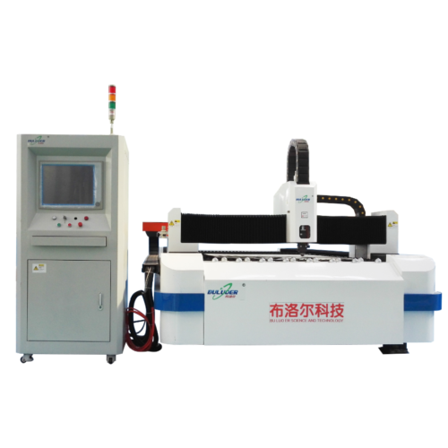 Portable Laser Metal Cutting Machine