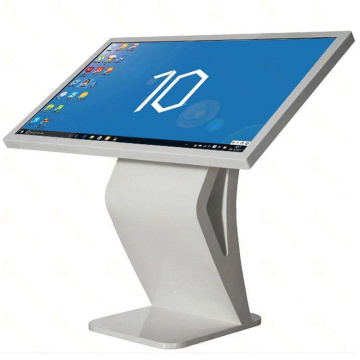Capacitive touch screen inquiry all-in-one query