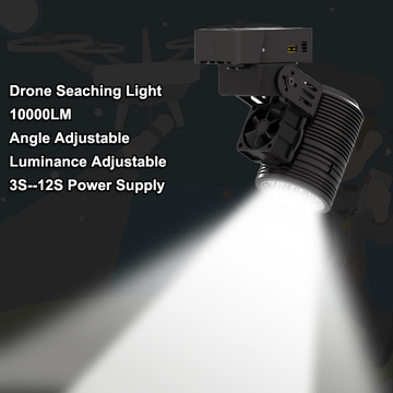 High-brightness Searchlight For Aerial Search Drone