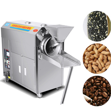 Stainless Steel Nut Baking Machine For Macadamia Nut Chickpeas Commercial Horizontal Nuts Roasting Machine