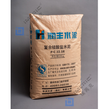 50kg Sack Kraft Paper Cement Packaging Bag