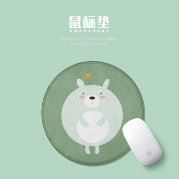 Cute Cartoon Fat Thin Bear Mouse Pad Student Computer Mouse Antiskid Notebook Pad Office Keyboard Protection Pad Desk Mat