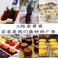 100-1000g High quality Vanilla Beans Extract Powder Vanilla Planifolia Grade A Premium Madagascar Free Shipping