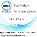 Shantou Port LCL Consolidation To Port Sultan Qaboos