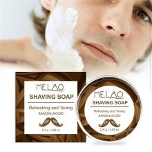 Newest 110g Shea Butter And Honey Men Bead Shaving Soap Cream Foaming Lather For Razor Barber Salon Tool Shaving Soap