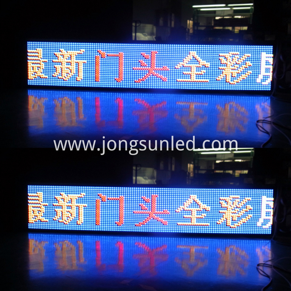 Led Message Display 1
