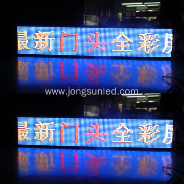 Led Message Signs For Car Board