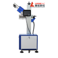 Marking Laser Machine Price