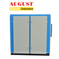 AUGUST 110KW 150HP Double Stage air compressor