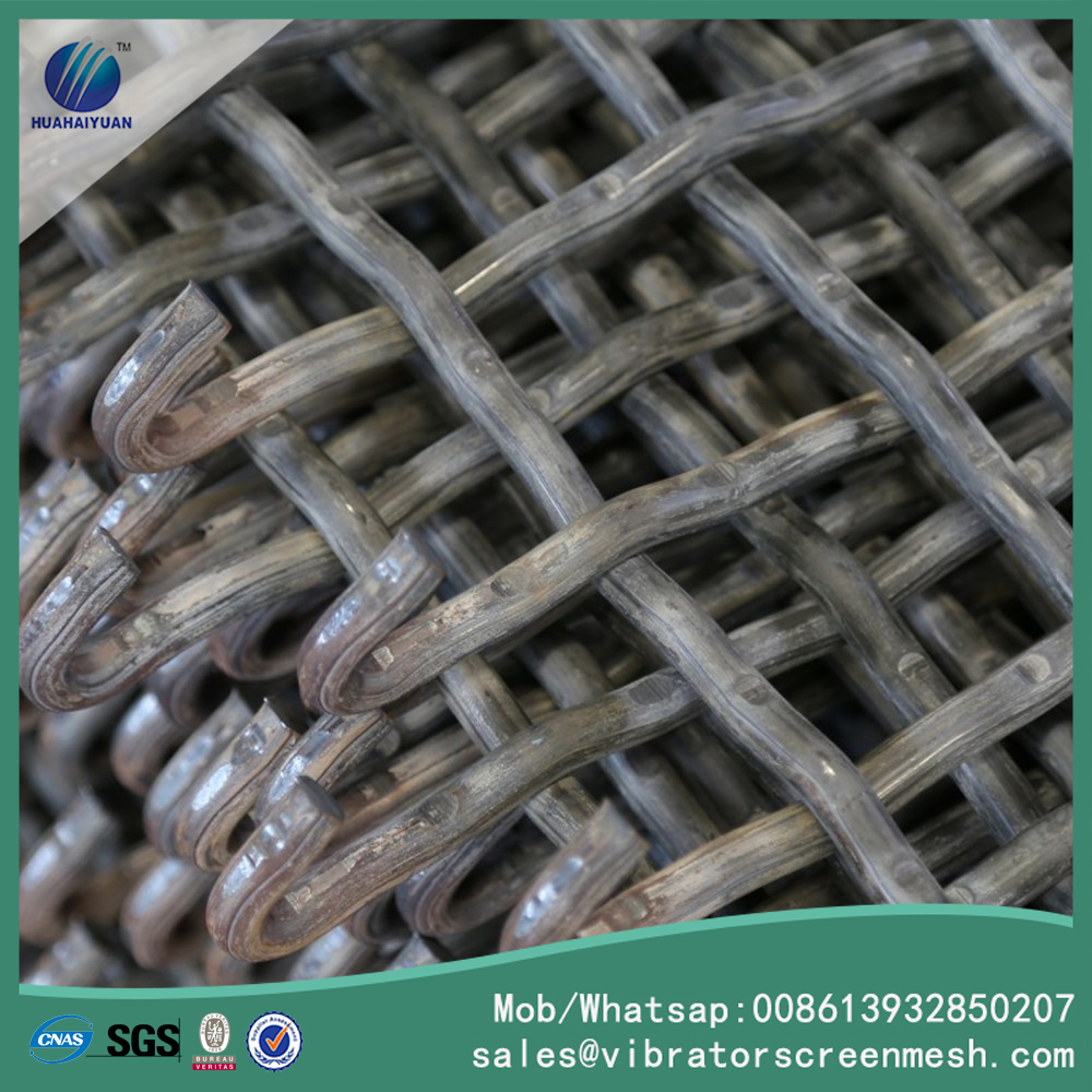 Hook mine sieve screen