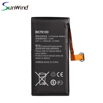 HTC OneV t320e g24bk76100 cell phone battery