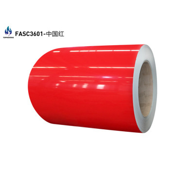 Self-Clean Prepainted ALUMINUM Coil