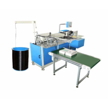 Automatic Single wire forming Binding and punching Machine