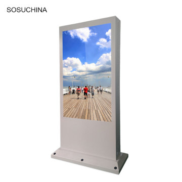 All in one outdoor stand advertising digital signage