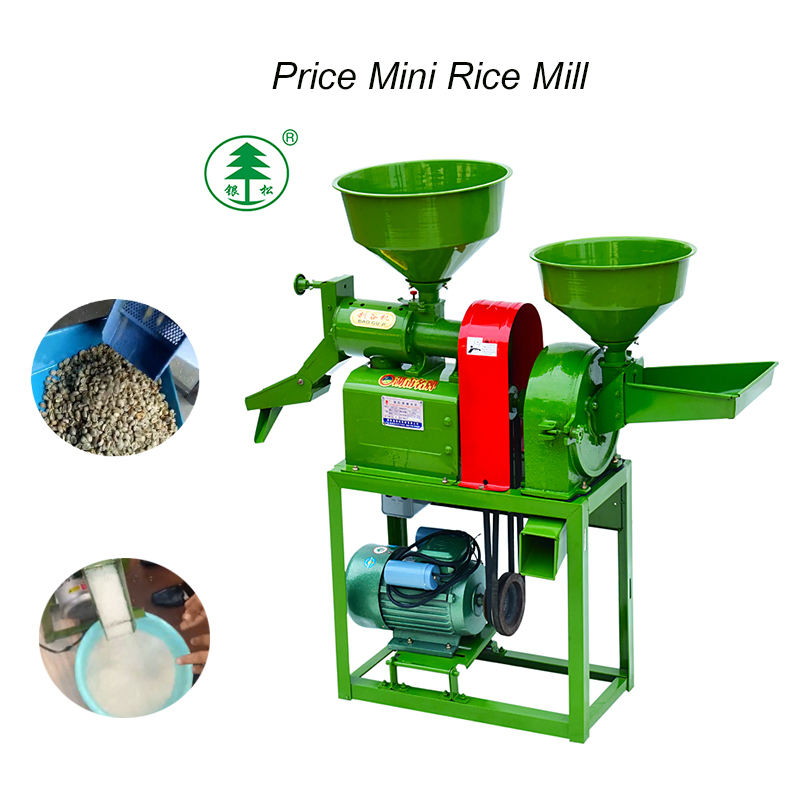 Jinsong 2018 Auto Mini Rice Mill Plant