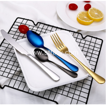 Frosted Stainless Steel Cutlery Set