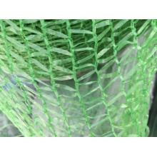 High Quality sun shade net