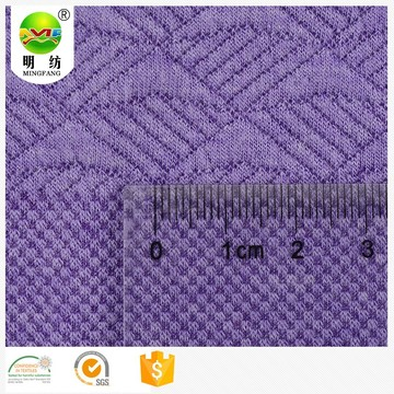 Wholesale polyester rayon spandex jacquard/dobby fabric