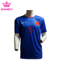 Breathable Custom Size Rugby Shirt