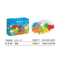 Yuming building blocks 68PCS