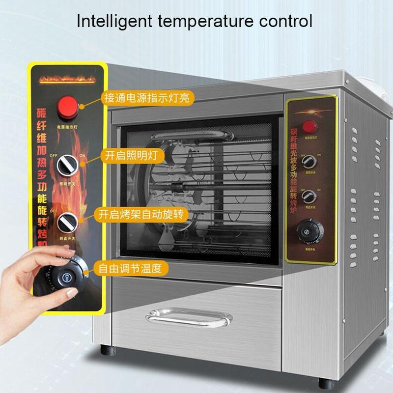 New Stainless Steel Sweet Potato Roasting Machine Fresh Corn Roasting Machine