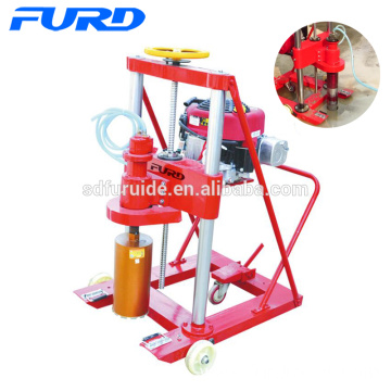 Gasoline Concrete Core China Drilling Rig (FZK-20)