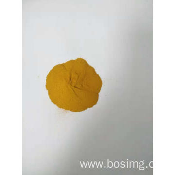 High purity disperse dye disperse yellow 184:1 400%