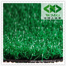 Curl Tennis Artificial Grass/Mini Tennis Putting Green
