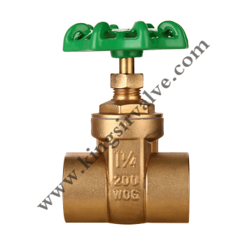 FORGING BRASS GATE VALVES
