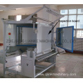 Tubular Inspection Checking Machine for Knit Fabric